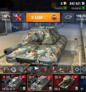 Аккаунт World of tanks blirz