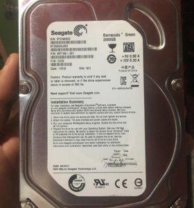 Жёсткий диск 2ТБ