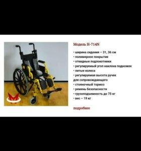 Детская коляска для ребенка-инвалида