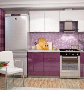 Кухни готовые и модульные по вашим размерам