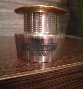Шпуля Zester 4000