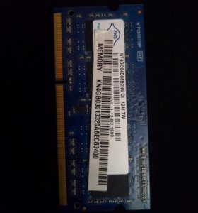 Оперативная память 4GB (DDR3)