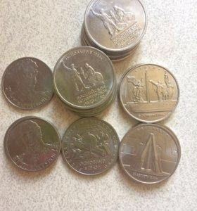 Юбилейные 2,5,10 рублей