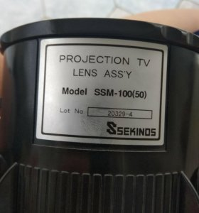 Projection tv lens ass'y