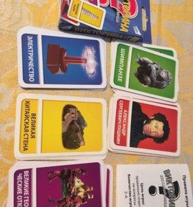 Карточные игры викторина и шарады