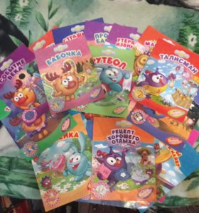 Детские журналы Смешарики