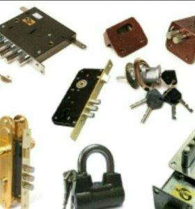 Ключи на любые замки