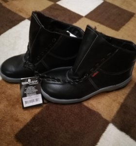 Зимние спецовочные ботинки