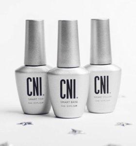 Продукция CNI(в наличии и под заказ)