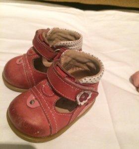 Ортопедические туфли на первые шаги
