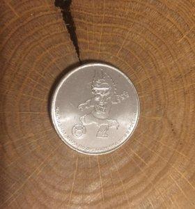 Монета Чемпионат Мира По Футболу ЗАБИВАКА