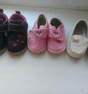 Детская обувь. 200 рублей.