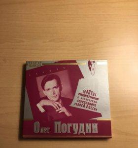 Олег Погудин 2CD (золотая коллекция)