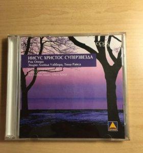 Рок опера «Иисус Христос суперзвезда» 2CD