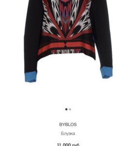 Блузка толстовка Byblos