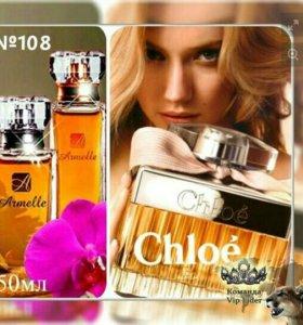 Armelle 108 Chloe 50ml