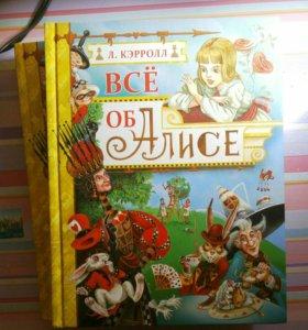 """Красивейшая книга """"Алиса в стране чудес"""""""