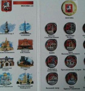Альбом с монетами Москва