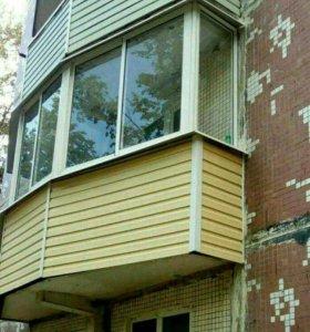 Окна! Лоджии. Балконы.