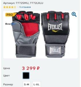 MMA Grapling everlast