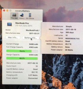 Батарея для MacBook pro 2011
