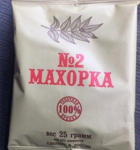 Табак(махорка)
