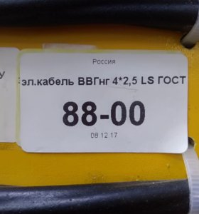 15м/п. За 1000р