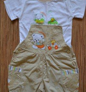 Новый детский набор футболка+шорты-комбинезон 1-3г