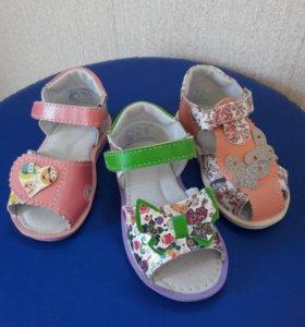 БАМС маг-н детской обуви