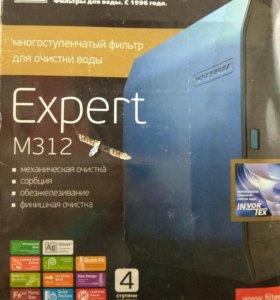 Фильтр для воды Expert m312