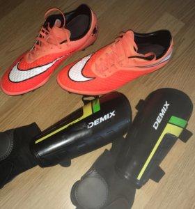 Бутсы Nike футбольные с защитой Demix