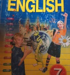 Английский язык New millennium English 7 класс