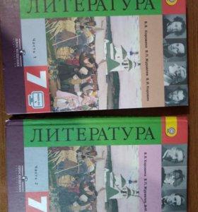 Учебник по литературе 7 класс