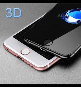 Защитное стекло iPhone 6, 7, 8, 7 plus, 8 plus
