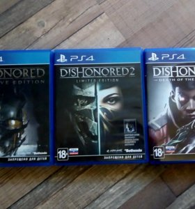 PS4. Dishonored (все части, три диска)
