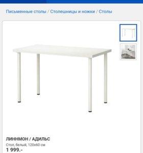 Стол и лампа для маникюра Икея