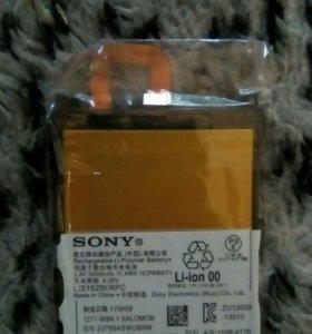 Срочно.Батарейка на Sony Xperia Z1