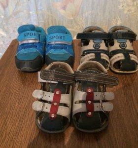 Продаю детскую обувь