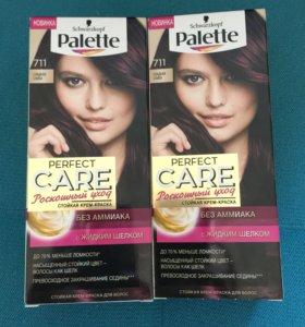 Крем краска Palette Perfect Care 2 шт