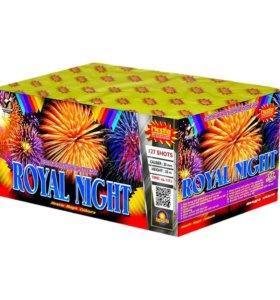 """Royal Night"", Hestia YH3003"