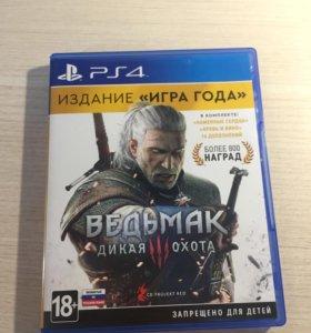 Ведьмак дикая охота «игра года» PS4