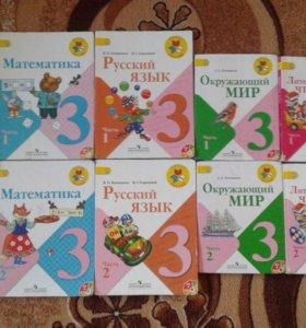 Продам  учебники за 3 класс Школа России