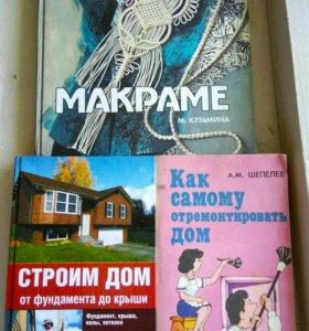 Книги по темам.