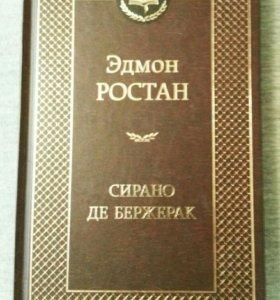 Разные книги (см.профиль)