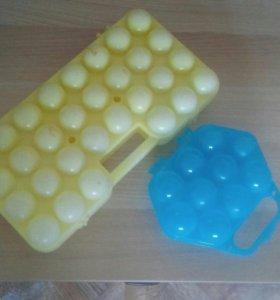 Формы для переноски яиц