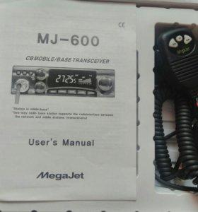 Рация мегаджер 600