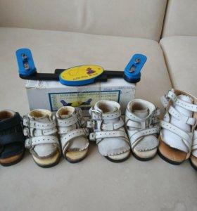 Планка альфа флекс и ботиночки альфа флекс