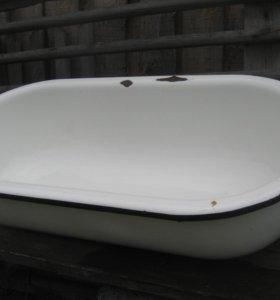 ванночка эмалированная