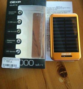 Повербанк Dexp solar10