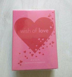 Wish of love , Avon